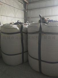 高活性氧化镁 海城氧化镁厂