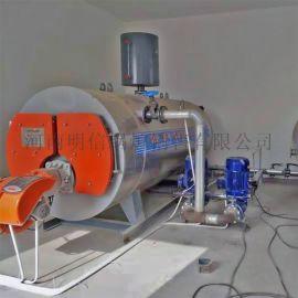 环保燃油气常压热水锅炉低氮节能供暖热水炉