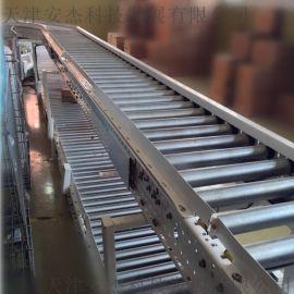 定制中小型网带、带式、耐高温爬坡输送机 车间流水线