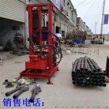 家用液压打井机 150米折叠伸缩式柴油液压打井机