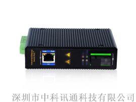 中科讯通工业级交换机 ZK-G100