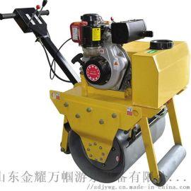 济宁手扶压路机 小型压路机 狭小面积都可施工