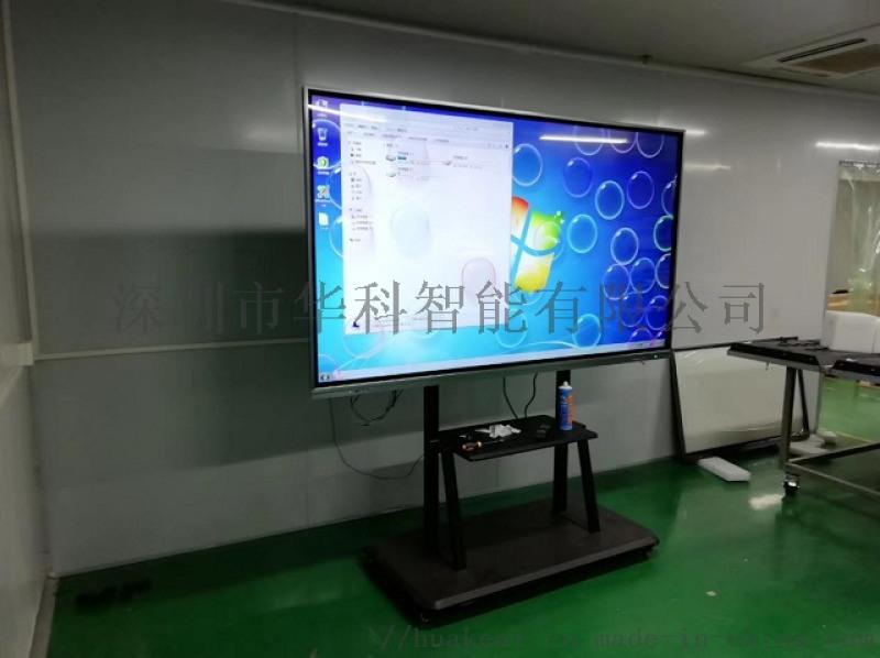 教育培训机构采用双系统教育一体机主板方案