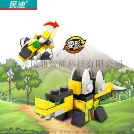 新款儿童益智拼装|塑料积木玩具|恐龙组装模型混批|MD-2008