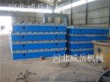 上海 箱型現貨  鑄鐵測量平臺 鑄鐵平臺 支持定製