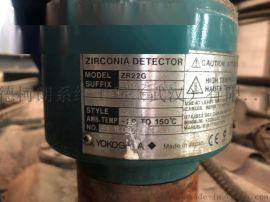 横河氧化锆ZR402G-T-C-C-A/H