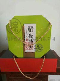 天津抽屉纸盒定制 牛皮纸盒抽屉盒制作找富国**价格