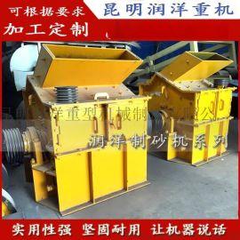 云南昆明全新制砂机设备质量好价格优