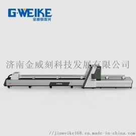 LF60M 自动管材光纤激光切割机全国上门安装