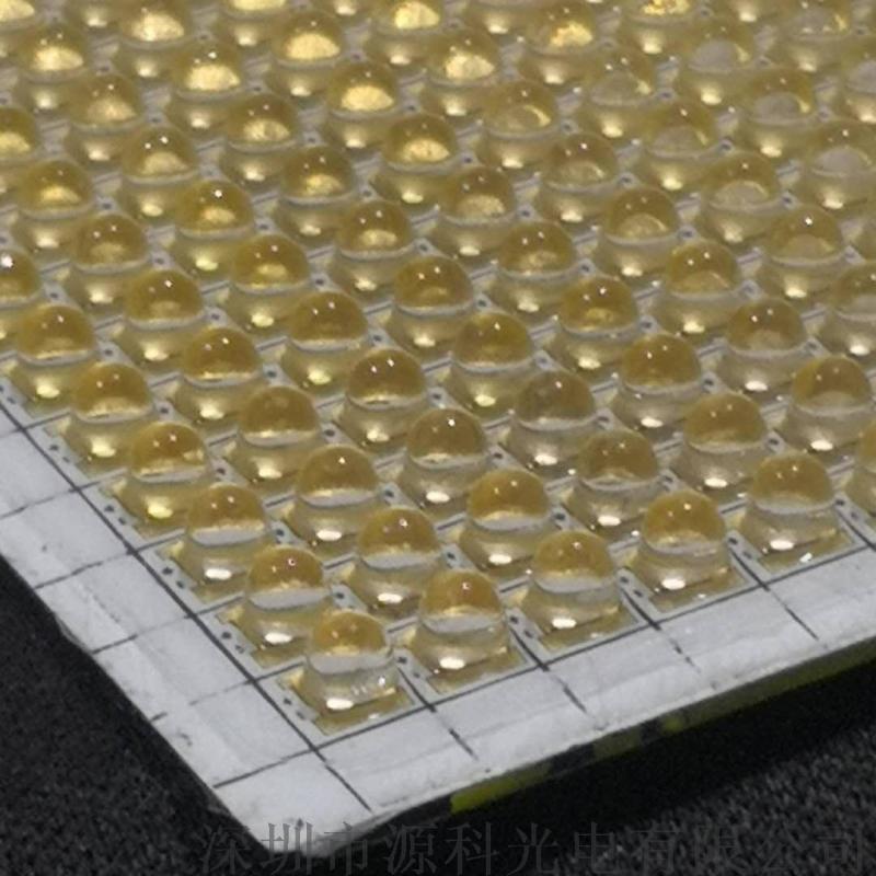 陶瓷5050红外线LED发射管