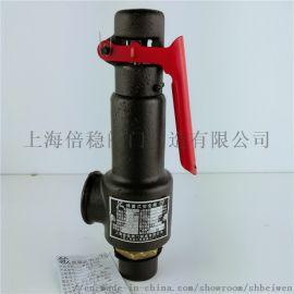 上海弹簧微启式安全阀 DN40 1.5寸