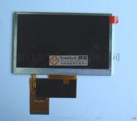 4.3英寸群创液晶模组AT043TN24 V.7