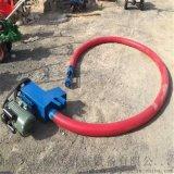 家用软管吸谷机 软管输送机LJ1弯曲软管吸粮机
