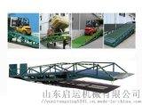 江山市物流升降機貨運裝卸設備移動式登車橋定製