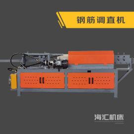 全自动钢筋调直切断机 零误差调直机