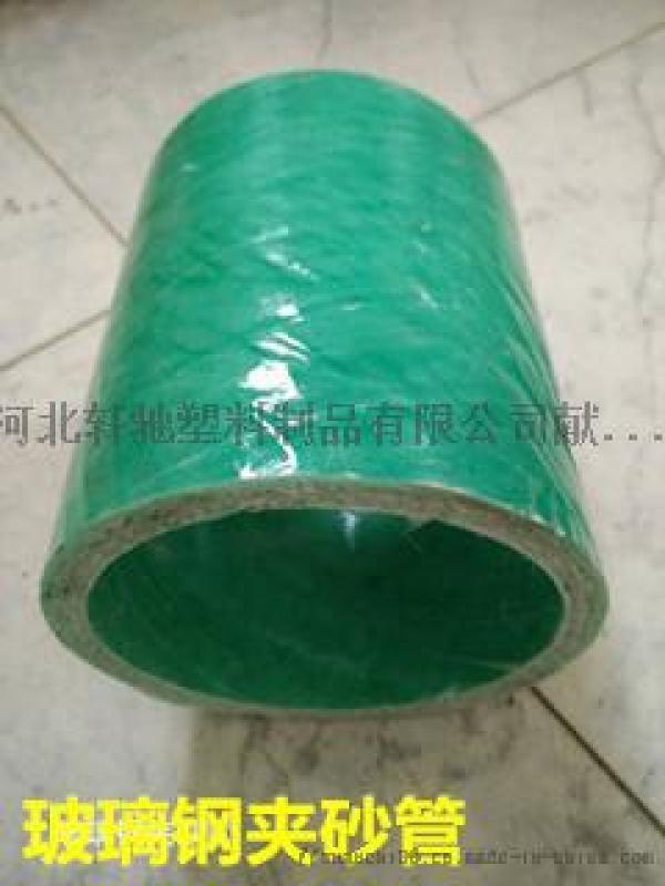 沙河承插口連接式優質玻璃鋼管廠家(河北軒馳)