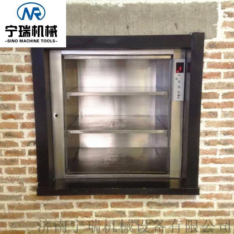 落地式不锈钢传菜机 窗口式静音餐梯