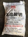 氟硅酸钠(开磷/三宁/黄麦岭)