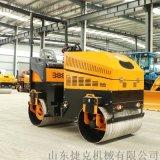厂里直供小型2吨压路机 1吨柴油压路机 捷克振动碾