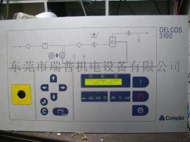 康普艾空压机DELCOS控制器
