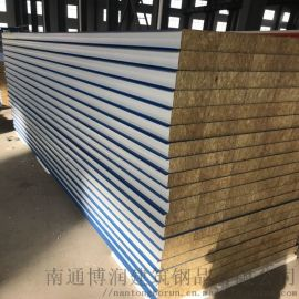 厂家**高强度保温防火岩棉彩钢板 采光瓦夹心复合板