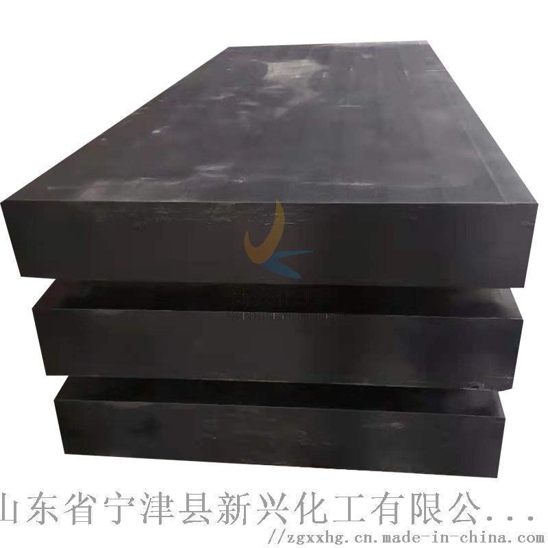 10%碳化硼聚乙烯板中子  碳化硼聚乙烯板廠家