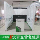 便携式展览展示器材 多功能广告展示架定制带槽板等