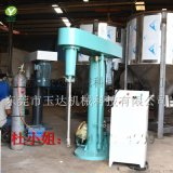 氣動升級均質攪拌機 化工液體高速分散機 分散攪拌機