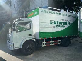 城市环卫作业净化吸污车 污泥粪便处理车