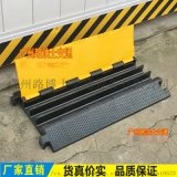 线槽减速带优质橡胶电缆线保护板室内专用
