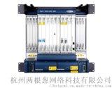 华为OptiX OSN 2500光端机SDH设备