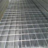 沧州穿孔钢格板生产厂家