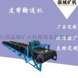 矿山物料输送线定制皮带输送机托辊宽度定制