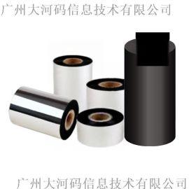 混合基碳带 耐刮防摩擦标签碳带