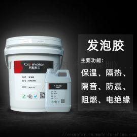 柯斯摩尔保温胶水聚氨脂发泡胶 干燥机管道等隔热材料