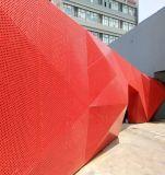 幕墙装饰打孔铝板以实力圈粉