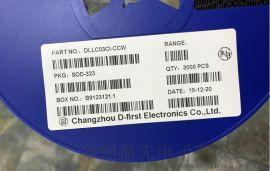 触摸屏按键防静电保护低结电容TVS二极管