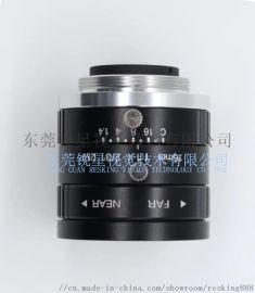 光学镜头工业镜头 自主研发支持定制
