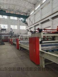 山东自动化轻质防火板生产机械