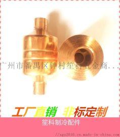100目滤网空气源热泵空调紫铜过滤器