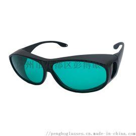 医疗激光防护眼镜防护980NM防绿光红光紫光护目镜