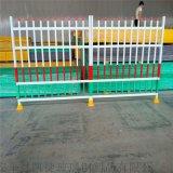 山東玻璃鋼變壓器圍欄-電廠電力圍欄
