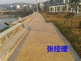 舒城县艺术地坪公园项目