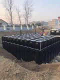 432T地埋式一体化消防水池  地埋式箱泵一体化