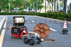 微型管道机器人,微型管道内窥镜厂家供应
