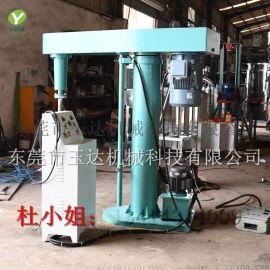 上海直销 油漆涂料分散机 乳胶漆搅拌分散机