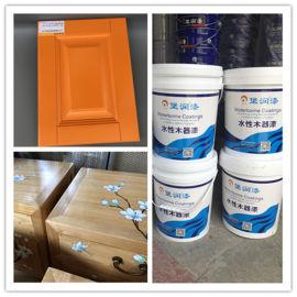 广东水性木器漆工厂,中山堡润水性家具漆效果好!