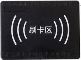 河北厂家供应电梯IC卡读卡器门禁读卡器