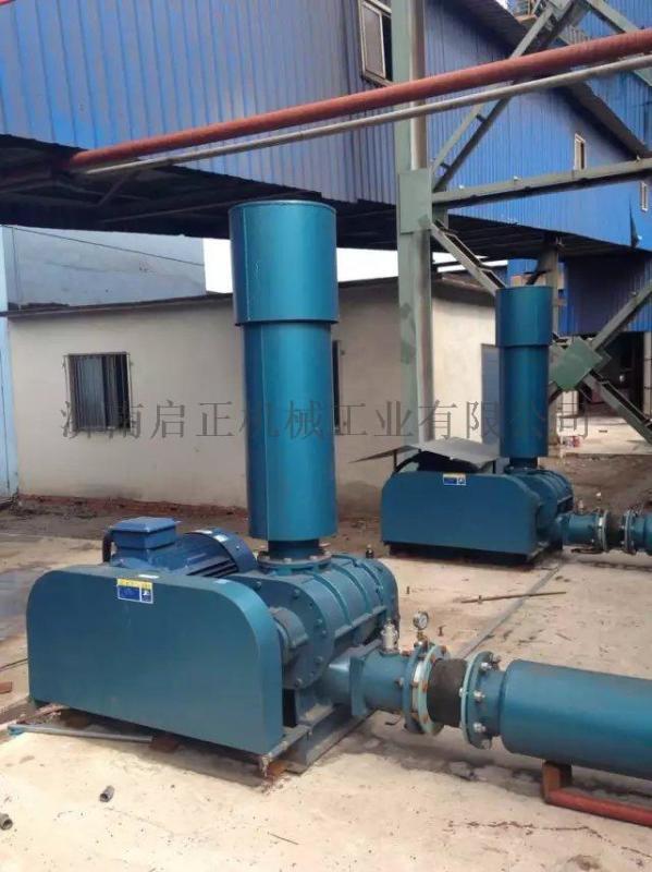水產養殖增氧羅茨鼓風機 水產養殖曝氣鼓風機