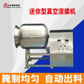 小型真空滚揉机制造厂家 食堂实验室滚揉腌制搅拌机